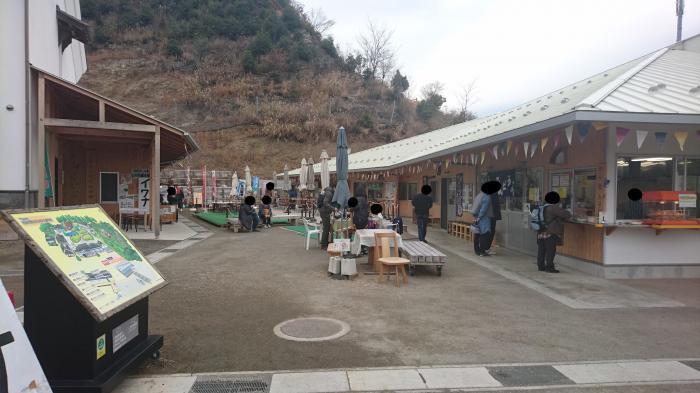 道の駅・和紙の里ひがしちちぶ2