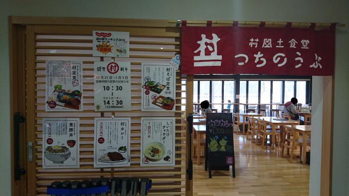 道の駅お茶の京都みなみやましろ村4