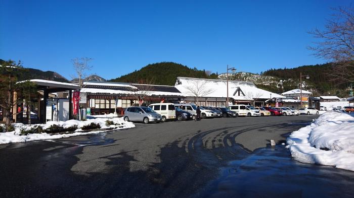 道の駅・奥津温泉2