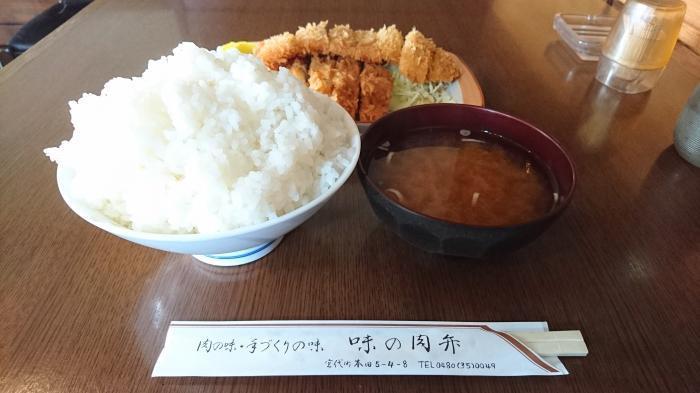 味の肉弁141