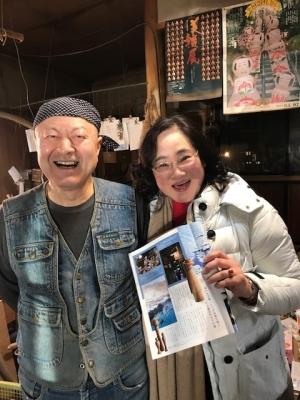 煤孫さんとみどり 2019 1月13日