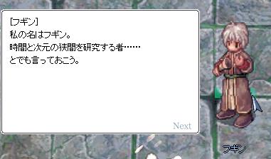 20181219221451ca1.jpg