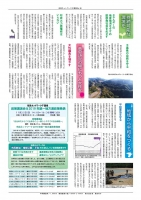 市民ネットワーク千葉県・政策ダイジェスト
