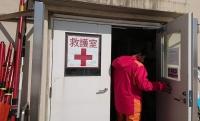 ふもとにある救護室