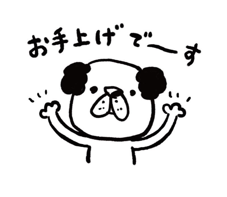 fc2blog_20190119174741ea4.jpg