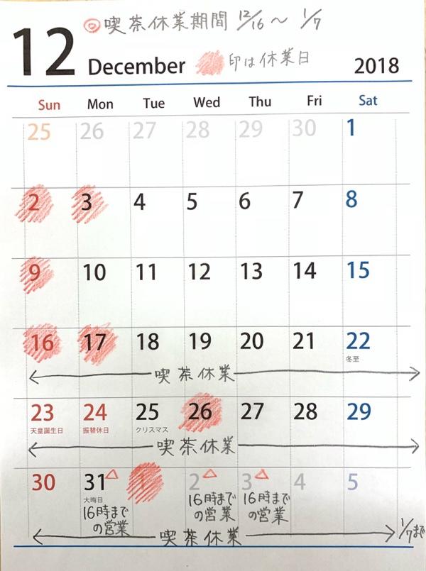fc2blog_20181109182256d56.jpg