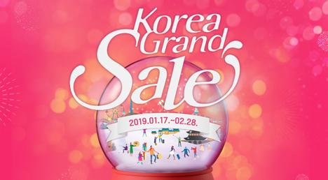 チェジュ航空は、韓国線が2,000円~の「コリア・グランドセール」を開催、グアム線も14,000円~!