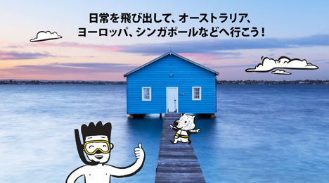 スクートは、日本発着便が対象のセールを開催、台北行きが8,900円~、ホノルル行きがホノルルへ12,050円~!