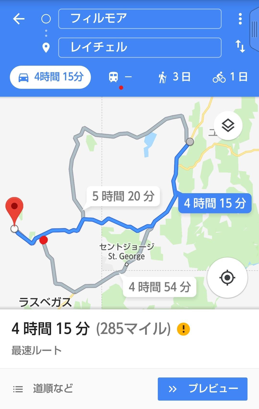 20181224192801afd.jpg