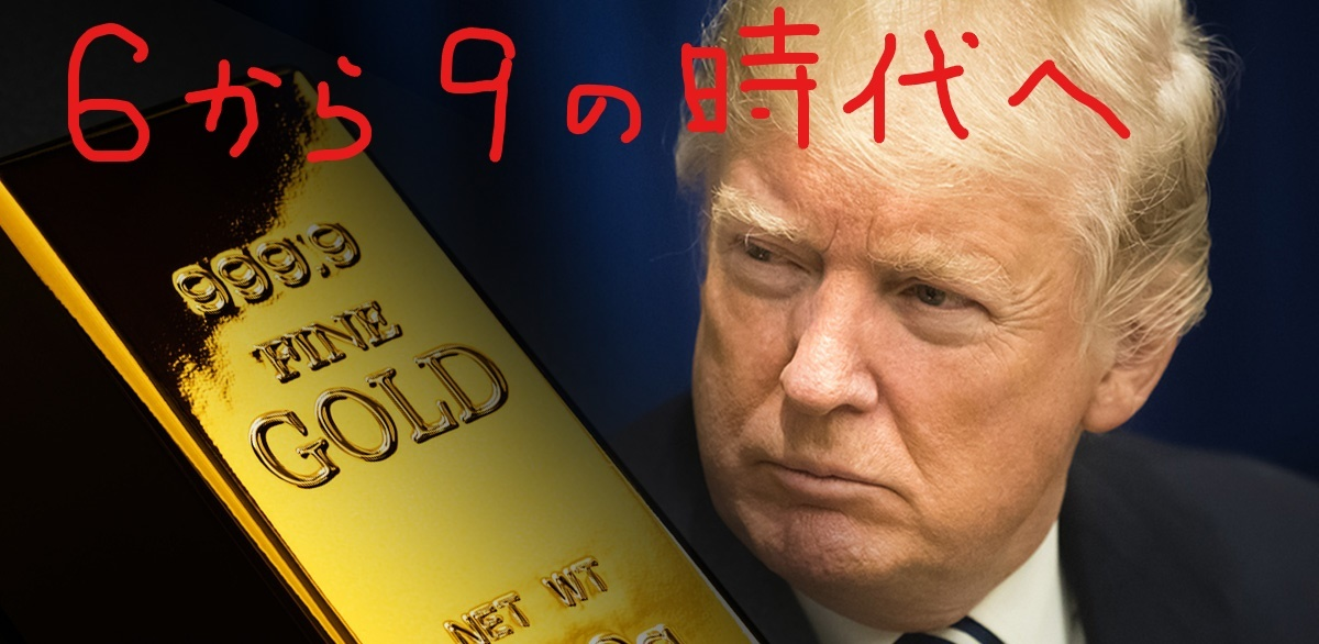 donald-trump-effecto-on-gold-b_LI.jpg