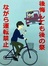 3ー8石川愛(佳作)