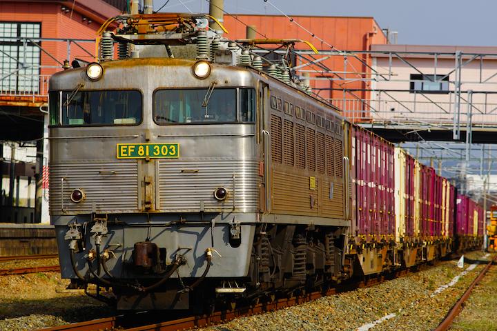 181118 JRF EF81303 koga1