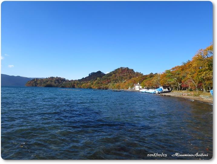 十和田湖 (316)