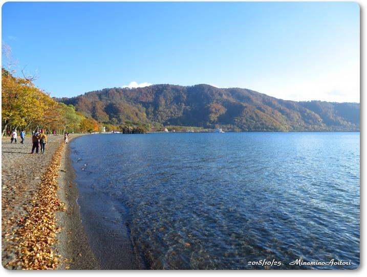 十和田湖 (397)