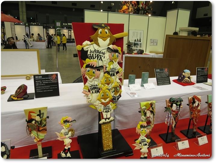 工芸エキスポ福岡 (25)