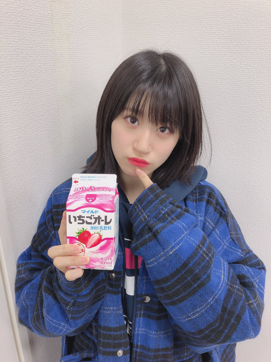i-daichigoore2.jpg