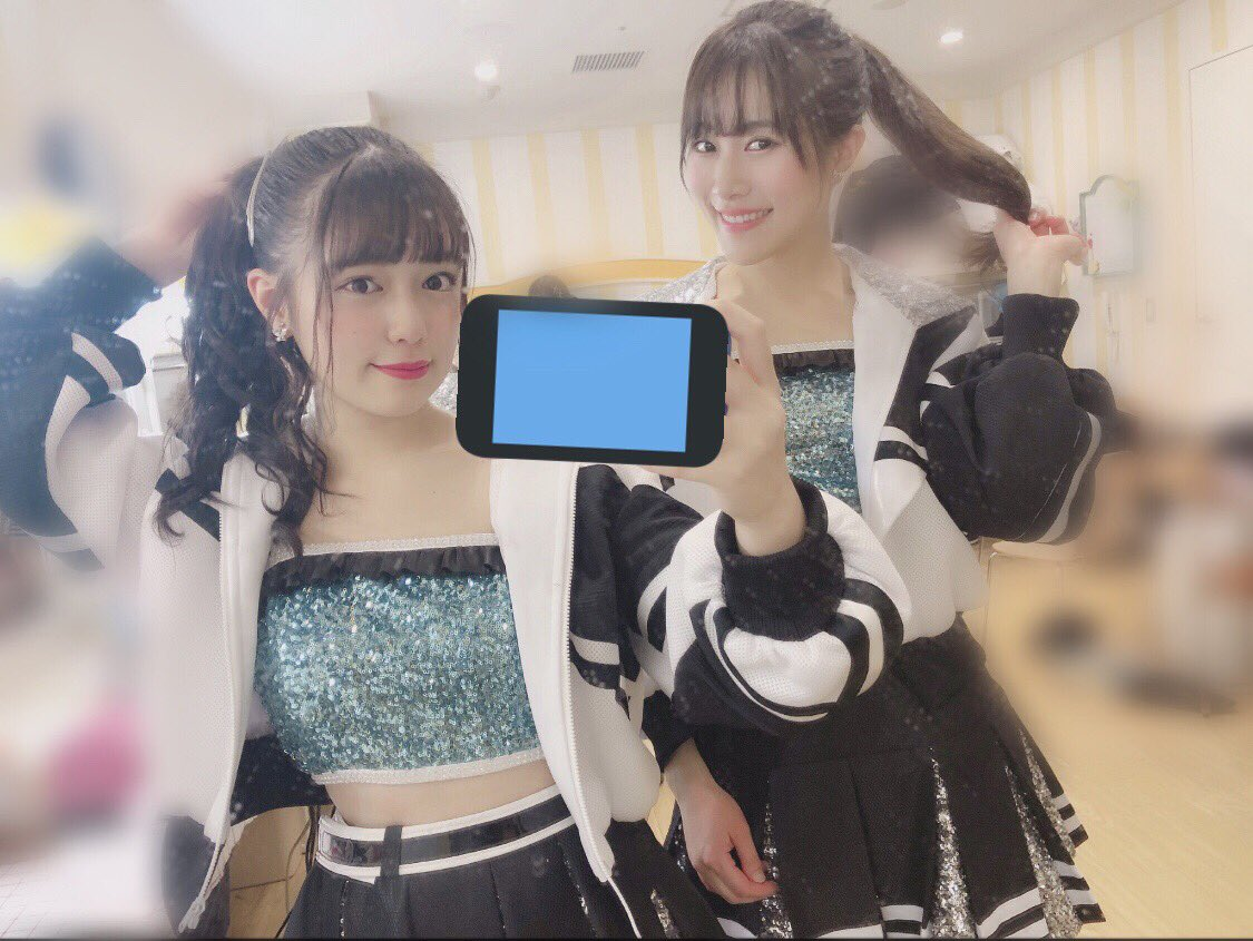 sakiponsairyu-mu1.jpg