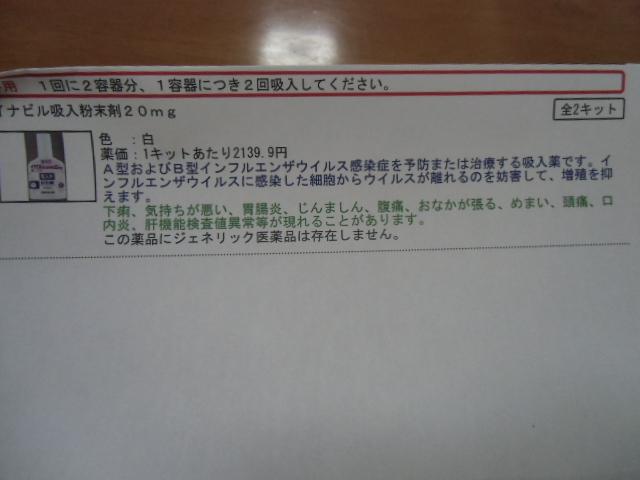CIMG6383.jpg