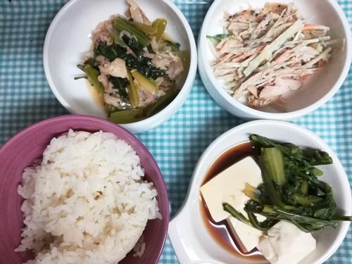 bangohan190119.jpg