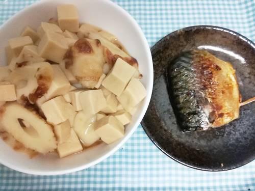bangohan190131.jpg