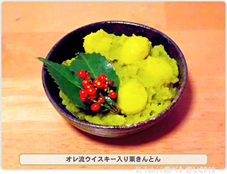 おせち料理2019_01