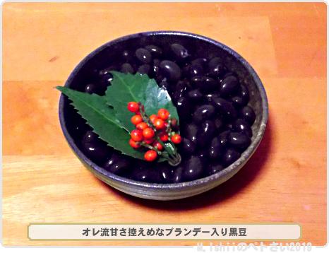 おせち料理2019_03