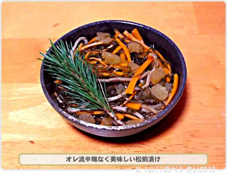 おせち料理2019_05