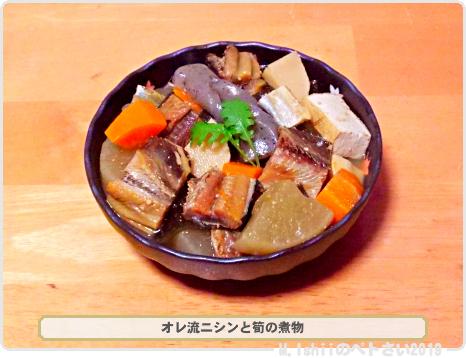 おせち料理2019_08