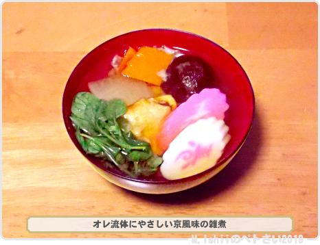 おせち料理2019_09