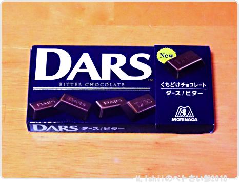 DARS2018.png