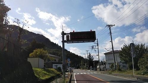 道志道通行止め