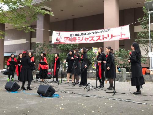 岡崎ジャズ2018小
