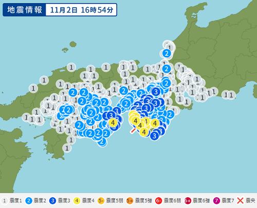 1102_紀伊水道地震
