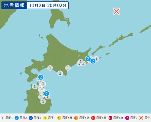 1102_オホーツク地震