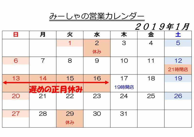 201901.jpg