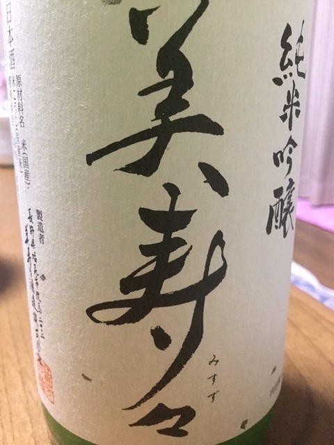 sake201901001.jpg