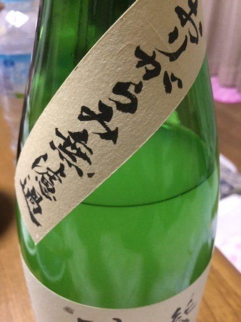 sake201901002.jpg
