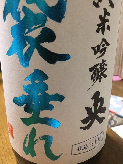 sake201901004.jpg