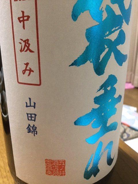 sake201901005.jpg