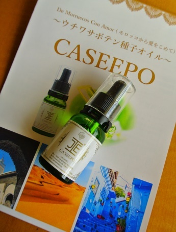 caseepo.jpg