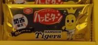 タイガースハッピーターン3