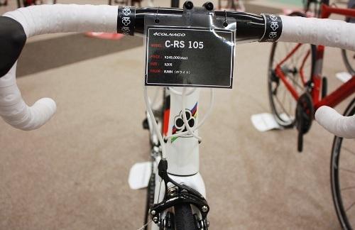 crs_8.jpg