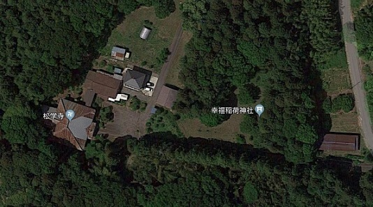 松学寺周辺