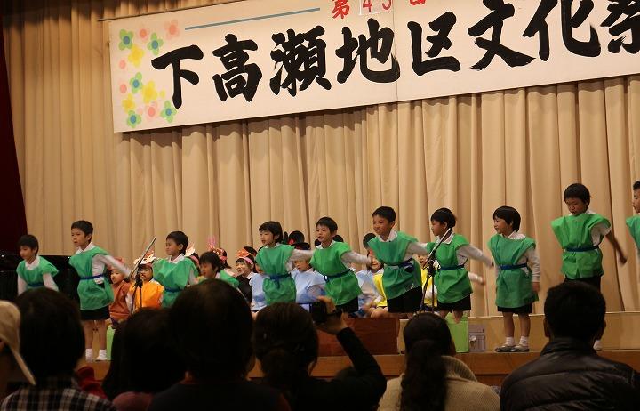 下高瀬t地区文化祭 30 11 4