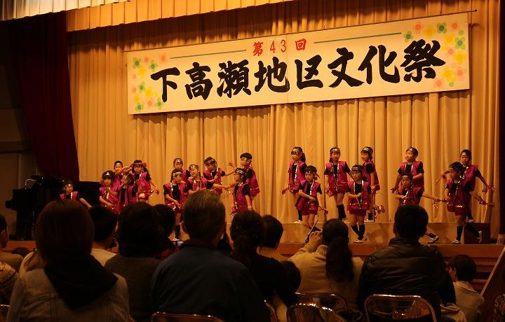 下高瀬文化祭 年長児 30 11 4