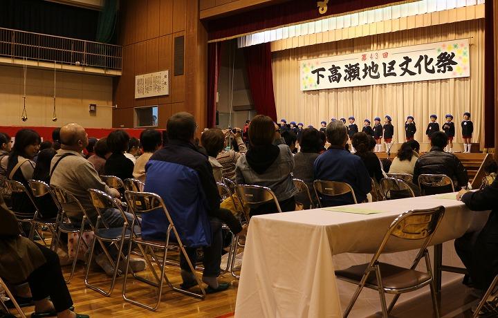 下高瀬文化祭 幼稚園児 30 11 4
