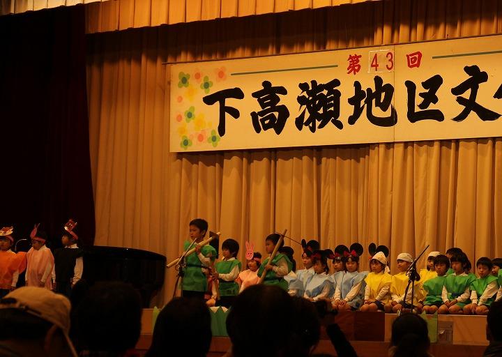 下高瀬文化祭 1年生 30 11 4