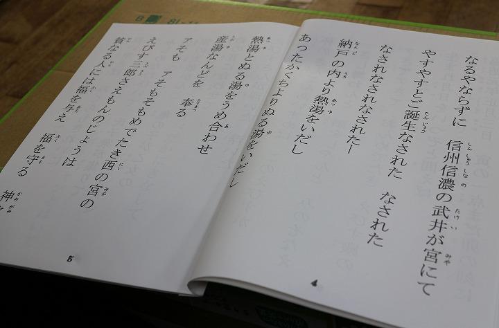 床本 小学生練習用 30 11 6