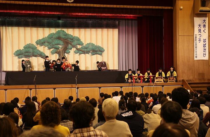 5年のえびす舞 文化祭の日 30 11 11