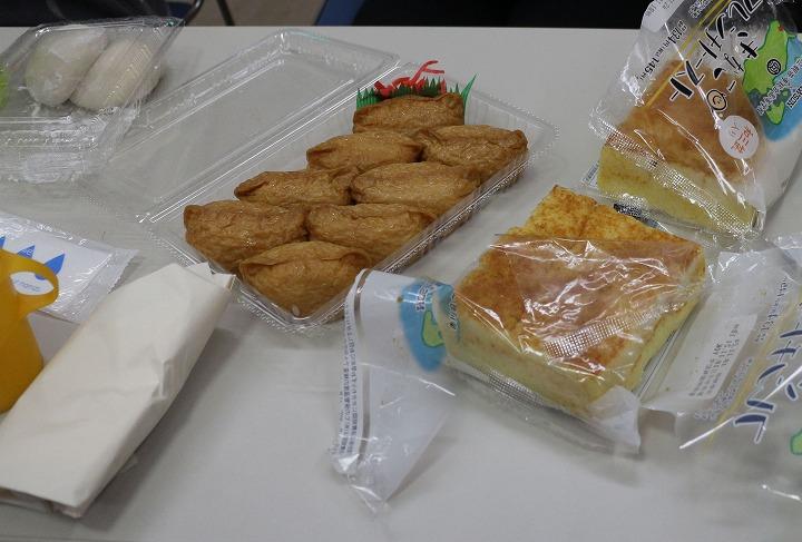おやつ 餅 寿司 パン 30 11 22
